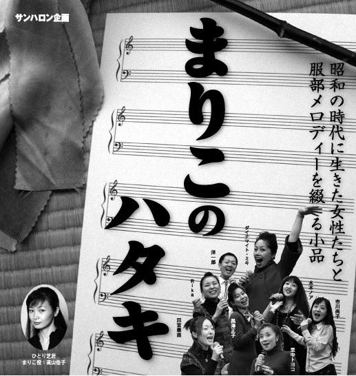 Marikochirashi01